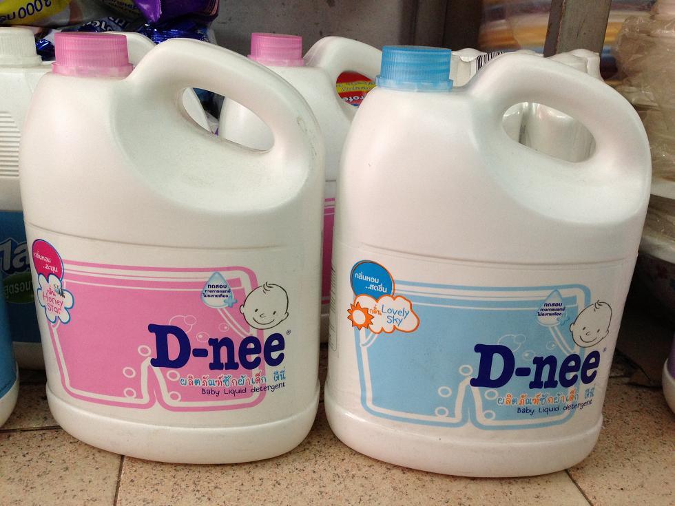 Image result for nước giặt cho trẻ em